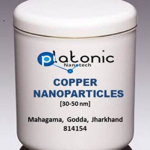 Copper Nanoparticles